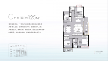 中南·湖光映月户型图