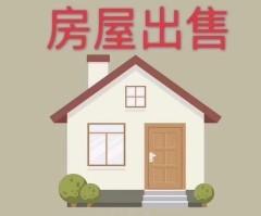 (城南)满庭芳5室3厅3卫304m²毛坯房
