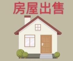 (城西)港南小区2室2厅1卫80m²毛坯房