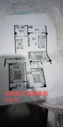 (城北)滨湖花园3室2厅2卫125m²毛坯房