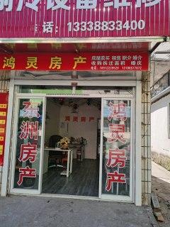 (市中心)海南新村2室1厅1卫